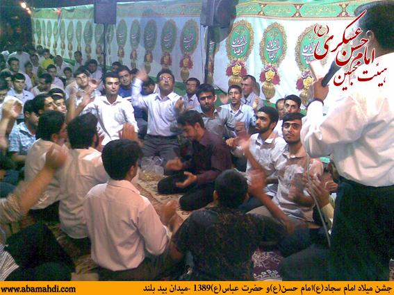 هیئت محبین امام حسن عسکری(ع) بهبهان